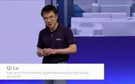 Президентом Baidu стал бывший топ-менеджер Microsoft