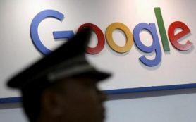 Суд обязал Google передавать ФБР письма зарубежных клиентов
