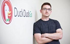 DuckDuckGo хочет расширить свою деятельность за рамки поиска