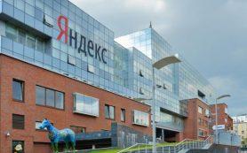 Яндекс займется разработкой технологии для беспилотных автомобилей