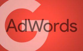 AdWords тестирует карусель из нескольких расширений