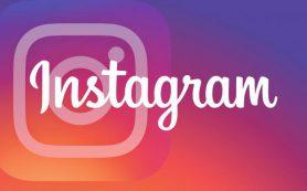 В Instagram теперь можно публиковать до 10 фото и видео в одном посте