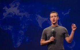 Чистая прибыль Facebook в 2016 году выросла почти в 3 раза