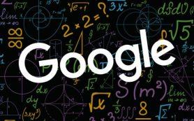 Google обновил алгоритмы, которые борются со ссылочным спамом?