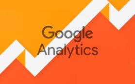 Google Analytics запускает новый интерфейс для всех пользователей