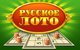 Простая возможность для получения значительной суммы средств, выбор тиража лотереи и участие в розыгрыше