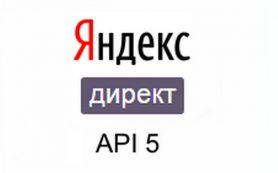В API Директа появилась возможность таргетинга по интересам