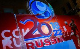 Яндекс подготовит свои приложения к чемпионату мира по футболу