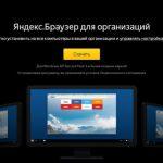 Opera интегрирует криптокошелёк в десктопную версию своего браузера