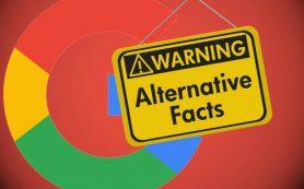 Google усиливает борьбу с сомнительным контентом в результатах поиска