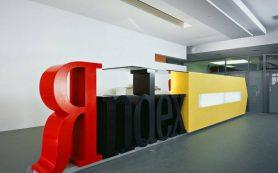 Яндекс открыл центр компьютерных наук в Новосибирске