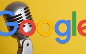 Google добавил разметку для подкастов
