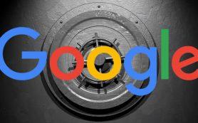Google обновил инструмент для проверки безопасности сайтов