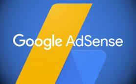 Google прекращает поддержку плагина AdSense для WordPress