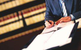 Значимость юриста в футболе