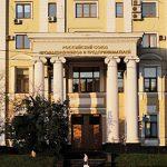 Затраты на реализацию «пакета Яровой» оценили в 10 триллионов рублей