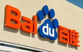 Baidu покупает стартап в области компьютерного зрения xPerception