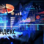 Яндекс изучил, как россияне готовились к ЕГЭ