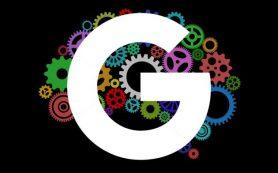 Google представил умные кампании в КМС