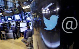 Twitter перенесет в Россию персональные данные россиян