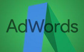 AdWords снова тестирует карусель из нескольких расширений