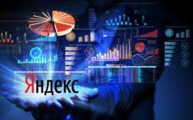 Яндекс увеличил выручку в I квартале 2017 года на 25%
