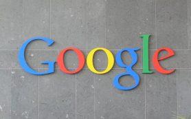 Google покажет забывчивым водителям место парковки автомобиля
