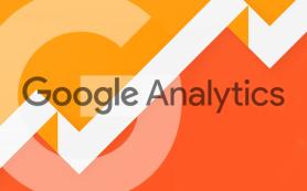 Google Analytics запускает новую главную страницу