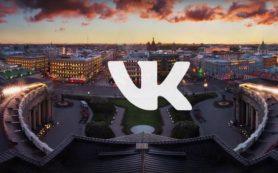 ВКонтакте демонстрирует рекламу вне зависимости от языка интерфейса