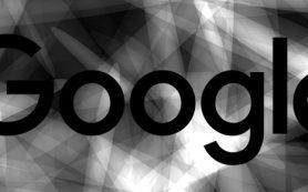 Google снова тестирует чёрные ссылки в результатах поиска