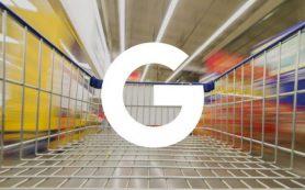 Google начал тестировать товарные объявления в КМС