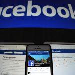 Facebook нашел способ бороться с распространением фальшивых лайков.