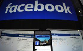 Чистая прибыль Facebook в первом квартале выросла до $3,064 млрд