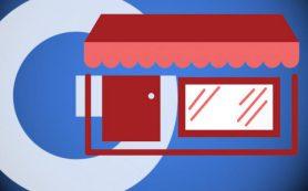Google обновил интерфейс Мой бизнес