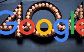 Google назвал возможную причину всплесков ошибок 404 в Search Console