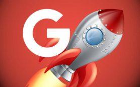 Google будет автоматически конвертировать медийные объявления в AMP