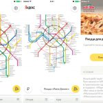 Яндекс опять тестирует рекламу в приложении Метро