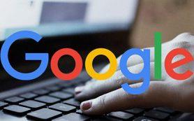 Google обновил руководство для асессоров