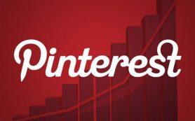 Pinterest привлёк $150 млн финансирования