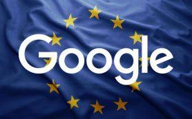 Еврокомиссия оштрафовала Google на 2,42 млрд евро