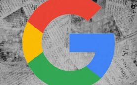 Google Новости получили новый дизайн