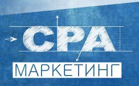 Баннерные, тизерная и CPA сети