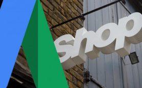 Google анонсировал новое решение Store Sales Direct в AdWords