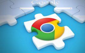 Google добавит функцию блокировки рекламы в Chrome в начале 2018 года