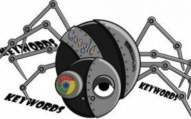 Как работают поисковики?