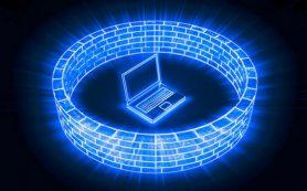 ФНС уже получила право блокировать анонимайзеры
