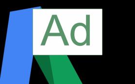 Как отмена правого рекламного блока повлияла на CTR объявлений в Google – исследование