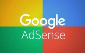 AdSense запретил размещать рекламу на сайтах с поп-апами заднего плана