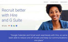 Google официально представил свой рекрутинговый сервис Hire