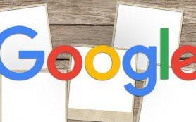 Google может индексировать контент в iframe
